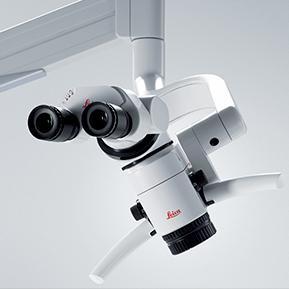 стоматологический микроскоп Leica M 320 Германия